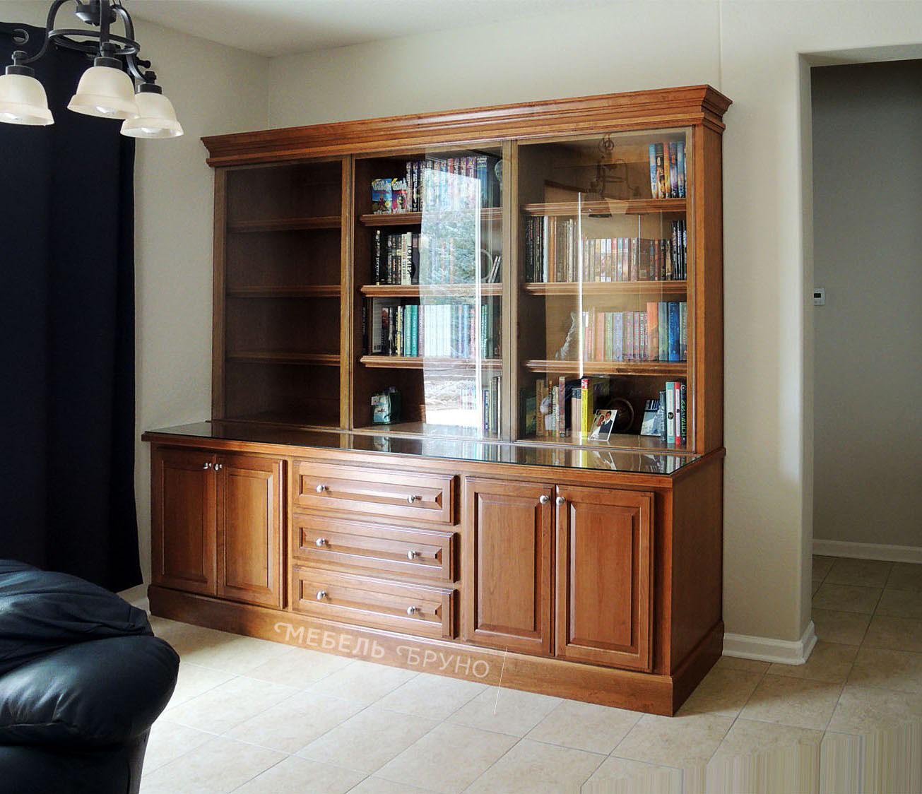 Книжный шкаф Марица