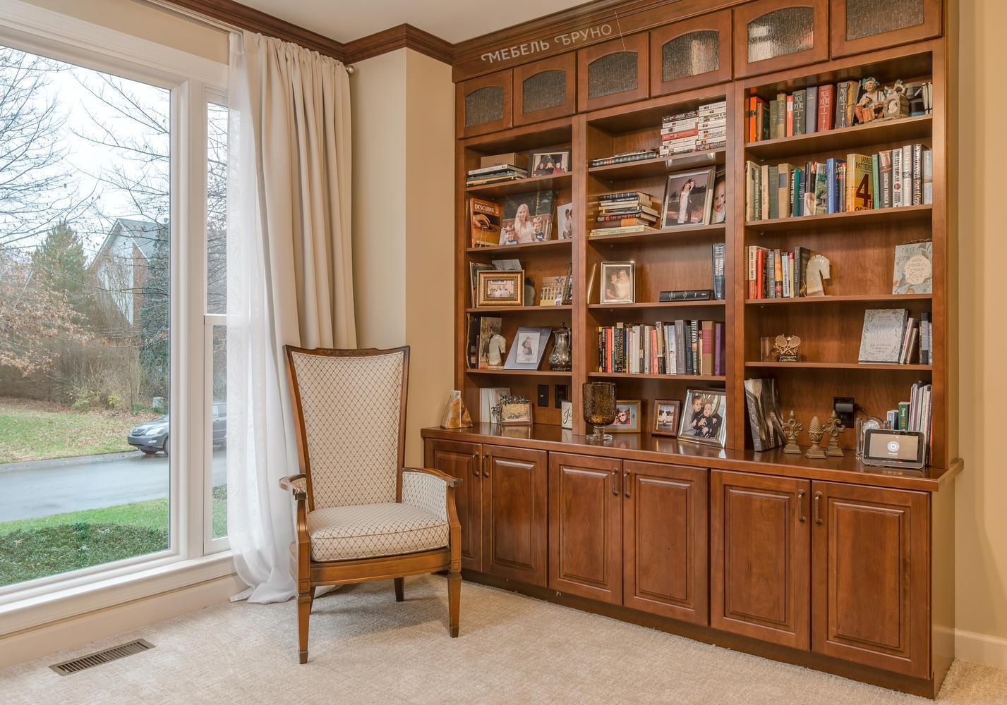 Книжный шкаф Ламонт
