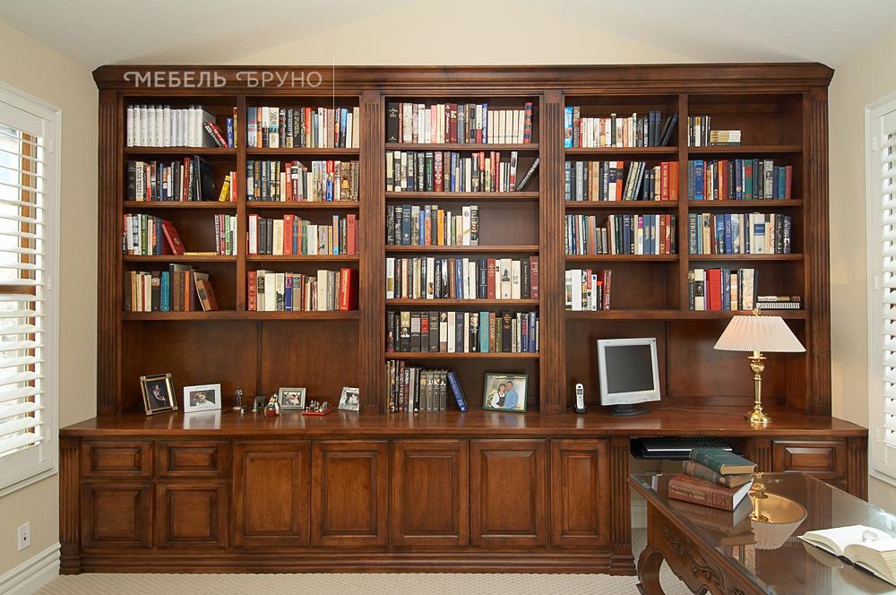 Книжный шкаф Немо